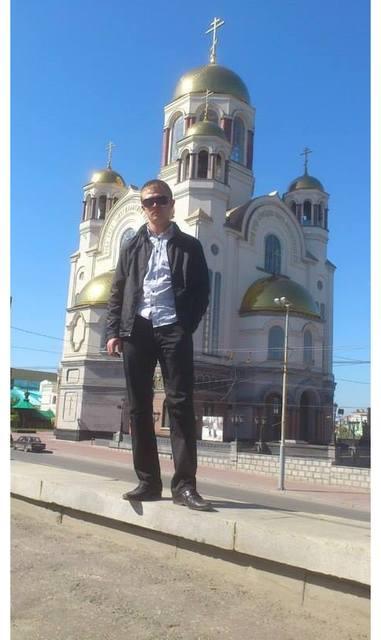 Евгений Неизвестный