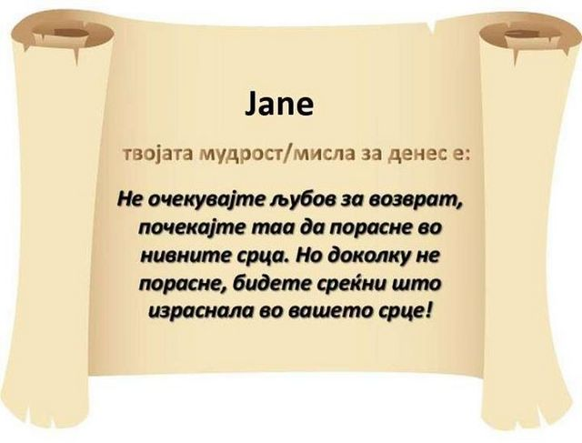 Jane Nikolov