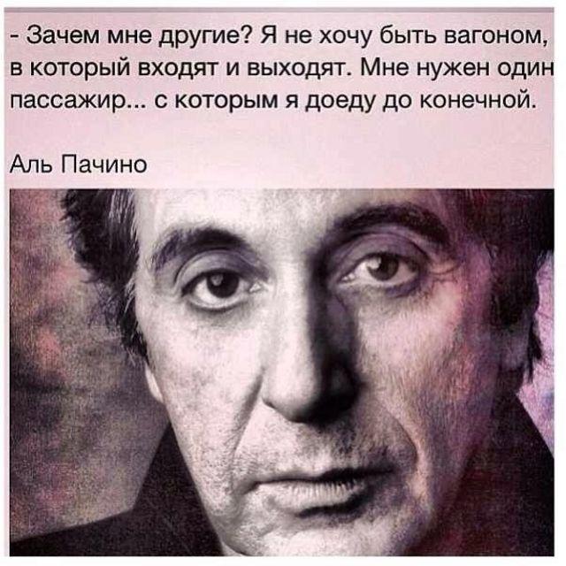 Bef Stroganov