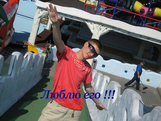 Anton Belov