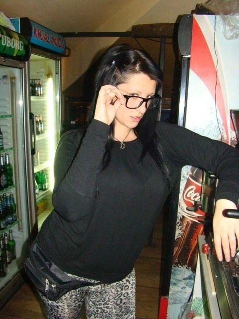 Selena Petrovic