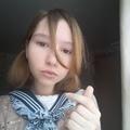 Мария, 14, Chapayevsk, Rusija