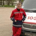 DEN, 39, Kharkiv, Ukrajina