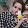 Катерина, 16, Nizhny Novgorod, Rusija