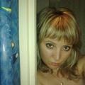 Розалия, 38, Kazan, Rusija