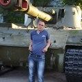 Андрей, 39, Zaporizhia, Ukrajina