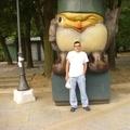 Dragan, 38, Zajecar, Srbija