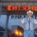 Анатолий, 42, Surgut, Rusija