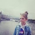 София, 14, Bryansk, Venemaa
