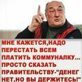 Gosha, 55, Samara, Rusija