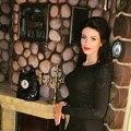 Veronika, 43, Kazan, Rusija