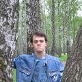 Алексей, 37, Tula, Rusija