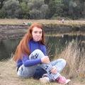 Кристина, 23, Kharkiv, Ukraine