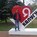Artem, 36, Kaluga, Rusija