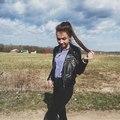 Lamila, 28, Mustjala, Estonija