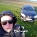 Vano Nikolaevish, 23, Ulyanovsk, Rusija